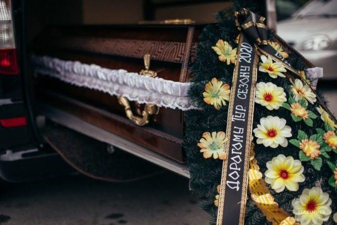 У Тернополі влаштували похорон туристичного сезону (ВІДЕО)