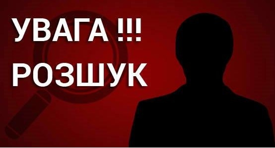 У Тернополі чоловік розшукує зниклого приятеля, який веде бродячий спосіб життя (ФОТО)