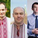 Мери Тернополя, Франківська та Хмельницького вимагають зупинити політику «малоросійства»