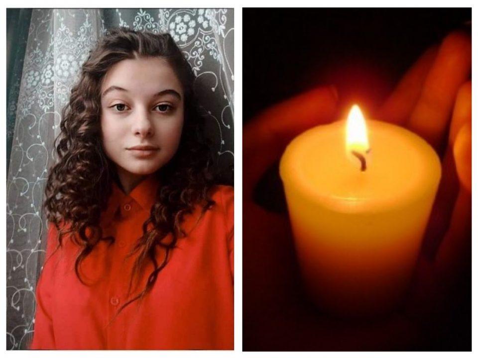 Померла 14-річна Надійка з Тернопільщини, яка тиждень пролежала в комі