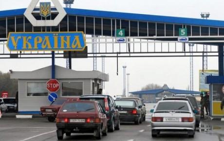 """Кабмін дозволив відкрити пішохідний пункт пропуску """"Шегині"""" на кордоні з Польщею"""