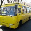 У районах Тернопільщини відновлюють транспортне сполучення
