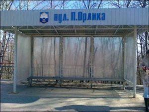 В Тернополі з'явиться 9 нових зупинок