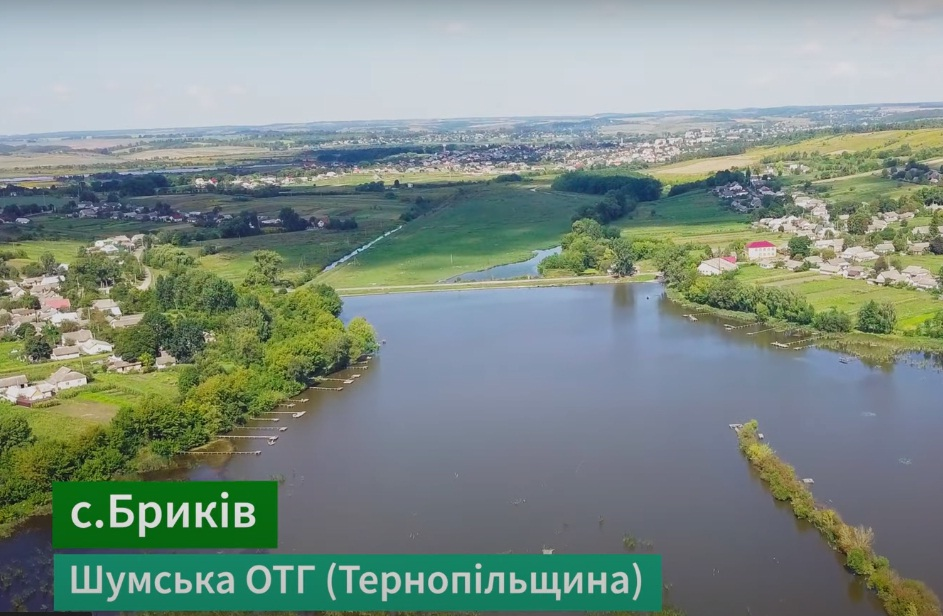 Як виглядає село на Тернопільщині, де знайшли поселення трипільської культури і могильник часів Київської Русі (ВІДЕО)