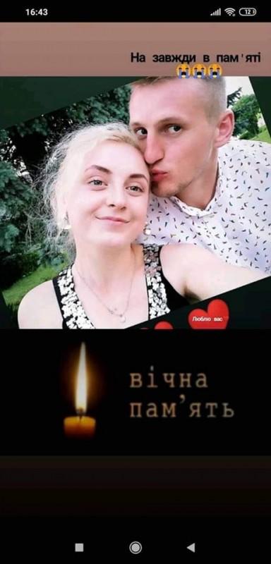 """""""Планували одружитися, але загинули в один день"""": молоді люди розбилися у ДТП на Тернопільщині (ФОТО)"""