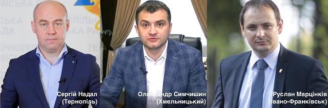 Мери-свободівці виявились єдиною опорою проукраїнських сил