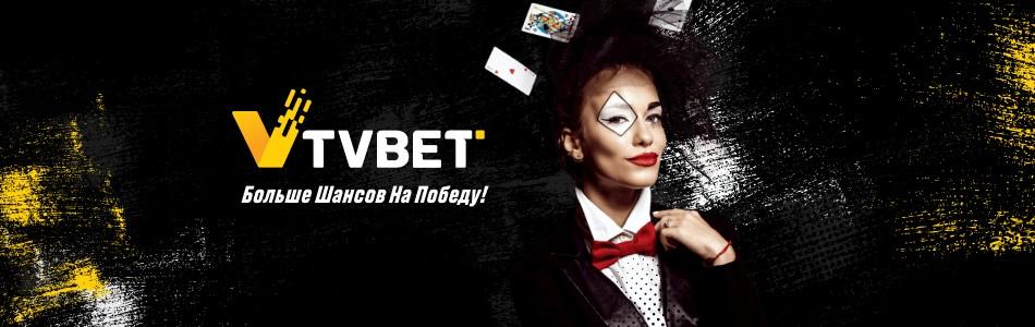Паріматч: лайв казино