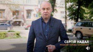 Сергій Надал: Хочемо провести випускний у кінеці липня, після здачі ЗНО