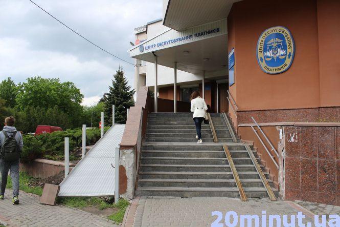Тернопільський Центр обслуговування платників тимчасово не прийматиме відвідувачів
