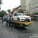 """Уже 10: у Тернополі почали """"полювання"""" на неправильно припарковані авто (ФОТО)"""