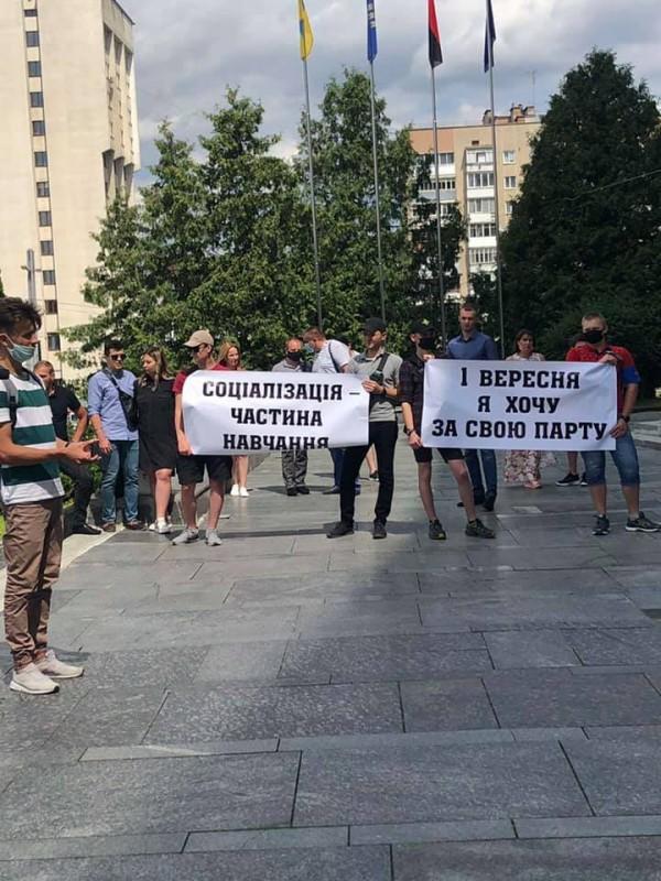 """""""Ні дистанційному навчанню"""": у Тернополі батьки школярів влаштували акцію протесту"""