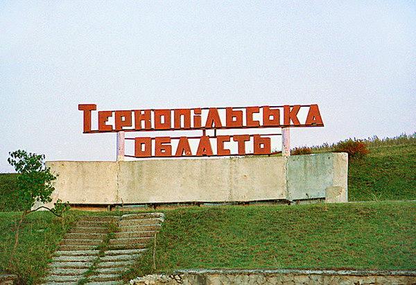 Знову змінили проект районування Тернопільщини