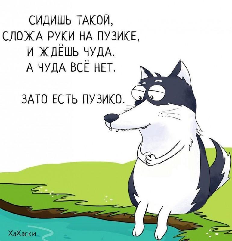 """Блогерку з Тернопільщини оштрафували на 125 000 грн через використання популярних коміксів в """"Інстаграмі"""""""