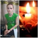 Велике горе: померла мама трьох дітей. Жінку рятували усією Тернопільщиною (ФОТО)