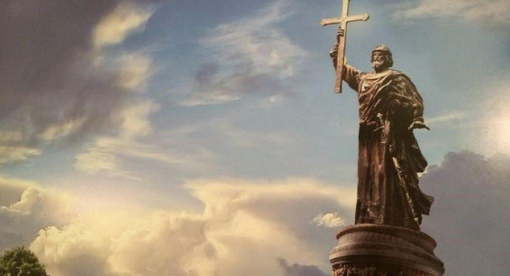 Сергій Надал: День хрещення України-Руси  – це один з наріжних каменів творення української нації!