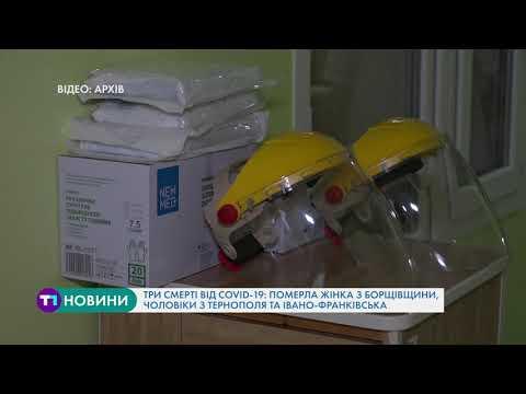 Хворий на коронавірус знепритомнів на вокзалі в Тернополі, згодом помер у лікарні