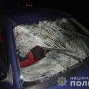 На Тернопільщині під колеса автівки потрапив пішохід (ФОТО)