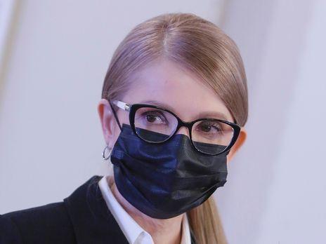 Юлія Тимошенко захворіла на коронавірус. Стан важкий, – ЗМІ