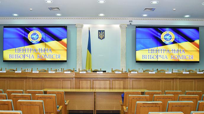 ЦВК оголосила дату початку виборчої кампанії