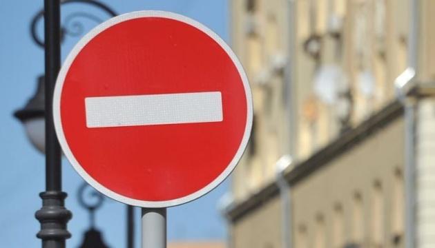 У Тернополі прийняли рішення перекрити рух транспорту на одній вулиці