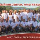 Колектив компанії КРЕАТОР-БУД вітає колег з Днем Будівельника
