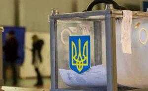 Перші вибори до укрупнених районних рад на Тернопільщині відбудуться!
