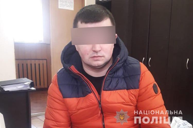 Обдурив 10 дівчат: на Тернопільщині спіймали чоловіка, який виманив гроші в молодих людей (ФОТО)