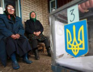 Жителі Тернопільщині можуть змінити виборчу адресу