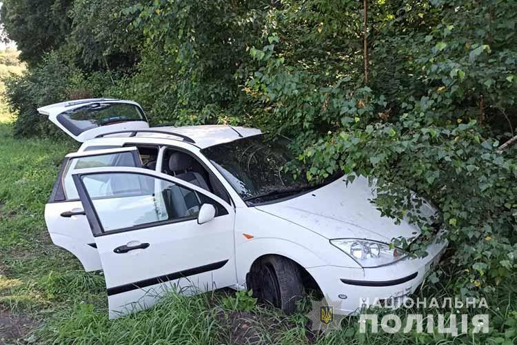 Знову сталася аварія біля Озерної…