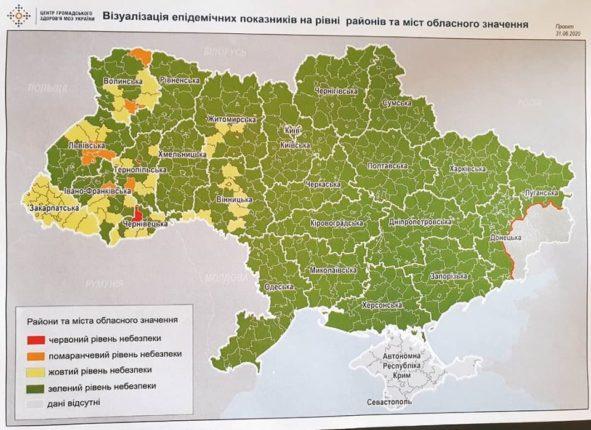 """З понеділка Тернопіль працюватиме у звичному режимі, попри внесення до """"червоної"""" зони"""