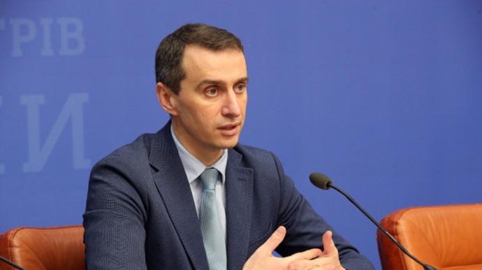 Головний санітарний лікар України Ляшко пояснив, чому Тернопіль внесли у червону зону (ВІДЕО)