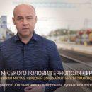 Сергій Надал: тернополян не вдалося загнати у «зону»