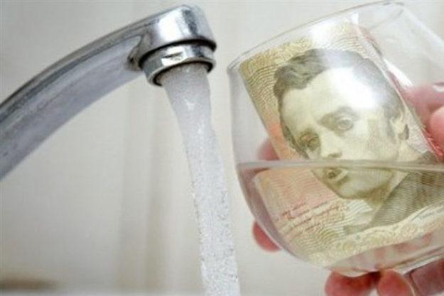 До уваги тернополян: вартість послуг постачання гарячої води знизиться