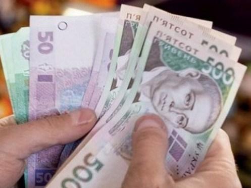 Цікаві дані: скільки заробляють і витрачають жителі Тернопільщини