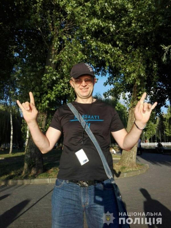 У Тернополі пропав чоловік: розшук