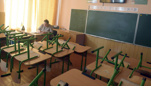 Ще один тернопільський навчальний заклад переходить на дистанційне навчання