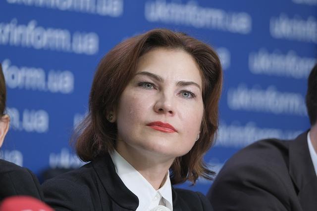 Генеральна прокурорка України Венедіктова змінила прокурорів усіх західних областей