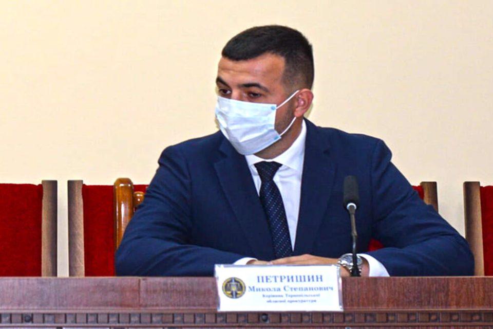 Новий прокурор Микола Петришин вже не очолює прокуратуру Тернопільщини: буде ще один?