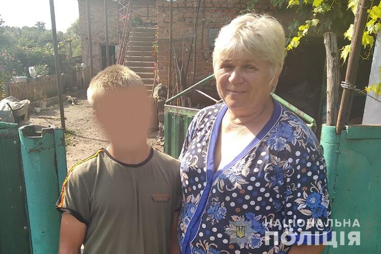 На Тернопільщині 15-річний хлопець поїхав на навчання і не повернувся (ФОТО)
