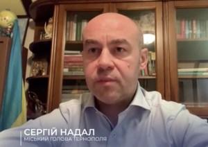 Мер Тернополя Сергій Надал активно працює, перебуваючи на лікарняному