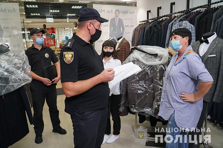 Поліція посилено контролюює дотримання карантинних заходів на території Тернопільщини (ФОТО)