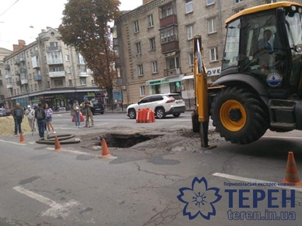 У центрі Тернополя посеред дороги – велика яма (ФОТО)