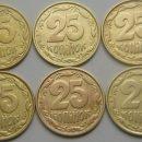 """Виводять з обігу: до 1 жовтня треба позбавиться від """"старих"""" гривень та 25 копійок. Що буде далі?"""