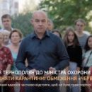 Через тверду позицію тернополян та міського голови Тернополя, уряд змінив принцип карантинного зонування України