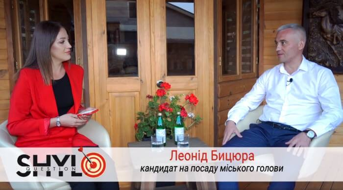 """""""Я максимально підготовлений, щоб взяти на себе відповідальність за Тернопіль"""" – Леонід Бицюра (ВІДЕО)"""