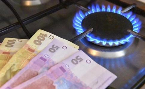 Чи зміниться у жовтні ціна за спожитий газ для тернополян?