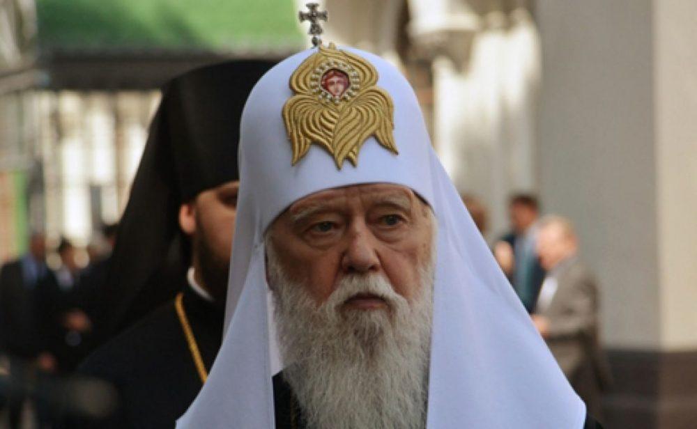 Українців просять молитися за Патріарха Філарета, в якого виявили COVID-19