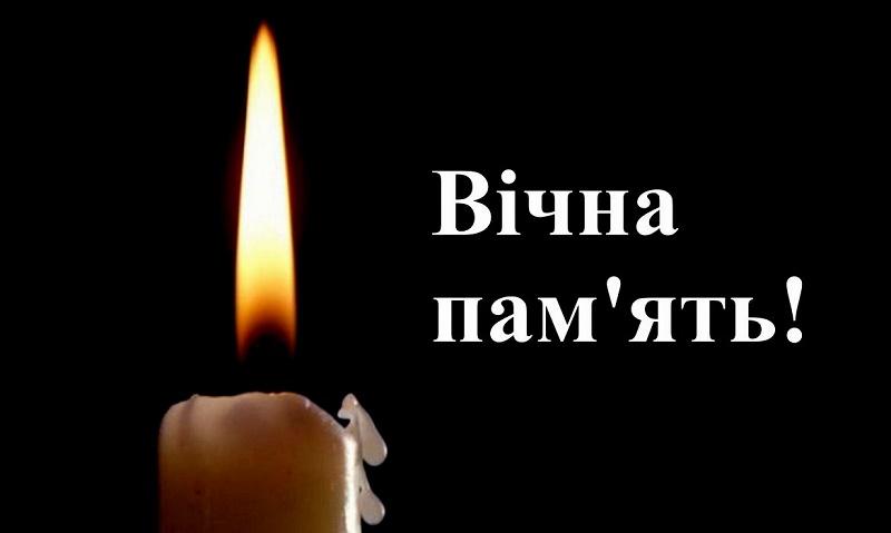 """""""Людина з великим серцем"""": на Тернопільщині помер староста села"""