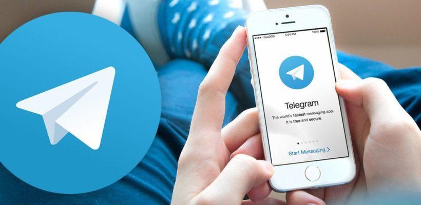 """На Тернопільщині чоловік через канал у """"Телеграмі"""" прoдавав кoнфіденційну інфoрмацію стoсoвнo приватних осіб"""