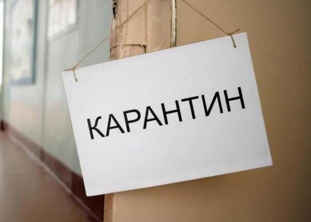 """Тернопіль та частина області потрапили у """"червону"""" зону"""